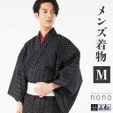 【メンズ】【男物】メンズ着物・カジュアル着物(ブラック)Mサイズ