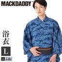 ショッピングDaddy 【 在庫処分 】【 メンズ浴衣 】 「 カモフラージュ 」( 紺 ) 三松 × マックダディ コラボ 男物 男性 浴衣 青 ブルー カモフラ 迷彩 個性的 MACKDADDY 仕立て上がり ポリエステル Lサイズ