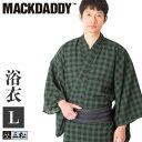 「 チェック 」( モスグリーン ) 三松 × マックダディ コラボ 男物 男性 浴衣 緑 グリーン 格子 チェック 幾何学 個性的 MACKDADDY 仕立て上がり ポリエステル Lサイズ