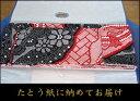 衣紋抜き付け【長襦袢】【選べるハイテクミシン対応/和裁士による手縫い対応】