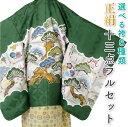 七五三 着物 男の子 五歳 13点フルセット 正絹 羽織袴セット 隈取 松 緑 753 五才 5歳 ...