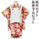 七五三 着物 3歳 被布セット 正絹 女の子 京都花ひめ 赤の着物 白の被布コート 刺繍 桜 鶴 菊 鼓 フルセット