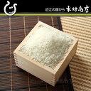 【新米!】コシヒカリ 環境こだわり米 玄米のまま...