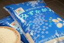 【新米】みずかがみ 環境こだわり米 15kg(5kg×3袋)【平成28年度:滋賀県産】
