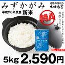 「みずかがみ」は、滋賀県で開発された新しいお米♪