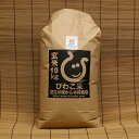 日本晴 環境こだわり米 玄米 10kg【平成28年・滋賀県産】