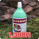 【激安】野菜の肥料 花の肥料 園芸用 【多木有機液肥】 2.5kg 1380円