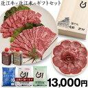 【近江セット:予約販売】【ギフト】お米 5kg と 近江牛をセット販売!!