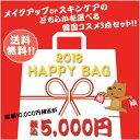 【送料無料】総額1万円相当の韓国コスメ正規品が3品+アイライ...