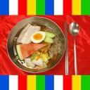 さっぱりつゆに、しこしこ麺!本場韓国のおススメ生冷麺(白麺、スープ付)!!