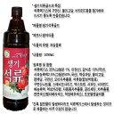 韓国伝統茶!フルーティーな味わい韓国コヒャンソッリュウ茶(ザクロ茶)1050ml