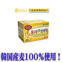 さらにお得なセット販売!!『送料無料!オススメ!!韓国直輸入!』韓国産ポリ茶(麦茶)(10g×30包入×5セット)