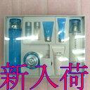 美容大国韓国の高級化粧品セット【LANEIGE】スキンケアー3点セット+サービス5個パック