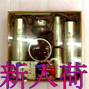 美容大国韓国の高級化粧品セット【多娜嫺(タナハン)】スキンケアー3点セット+サービス3個パック