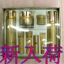 美容大国韓国の高級化粧品セット【ISA KNOX】スキンケアー3点セット+サービス5個パック