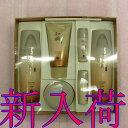 美容大国韓国の高級化粧品セット【CHARM ZONE】チアンスキンケアー3点セット+3種類のサービスパック