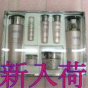 美容大国韓国の高級化粧品セット【IOPE】スキンケアー3点セット+サービス4個パック