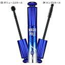 ホリカホリカ (HolikaHolika)Magic Pole Mascara 2X Waterproof(マジックポールマスカラ2Xウォータープルーフ) 9ml【定形外発送送料無..