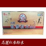 【(一部地域除く)】最高級6年根高麗紅参を使用した高麗紅参粉末GOLD 150g(50g×3個入り)