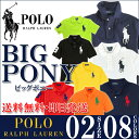POLO ポロ Ralph Lauren ラルフローレン ポロシャツ 半袖 メンズ 大人用 BOYS ボーイズ サイズ 鹿の子 綿100% コットン ビッグポニー ホワイト ブラック レッド イエロー ブルー ネイビー 白 黒 赤 黄 青 紺 即納 送料無料