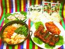 【送料無料!6~7人前】超豪華チゲ鍋6点セット(4切ケジャン×2・スープ×3・鍋用豚肩ロース・500白菜・うどん×3・トック(生餅))[韓国食材]