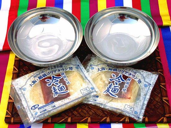 【49%OFF!】韓国冷麺セット!(韓国冷麺≪青文字1食≫×2・18.5cm器×2)[韓国食器]