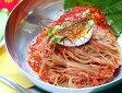 純韓国流ビビンミョン(ビビン冷麺)(二人前) [韓国冷麺 ビビン麺 ビビンメン ピピンミョン 辛い冷麺 韓国食材]