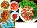 【送料無料】韓国風の豚焼肉8点セット!(500豚肩・400おふくろ・300大根・300胡瓜・チシャ・エゴマ・味噌・海苔小)