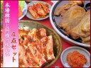 【送料無料】合計1kgのお肉と+セット2品で35%OFF!韓国風【豚】焼肉セット(500豚ショート・500豚肩・味噌・チヂミ)[韓国食材]
