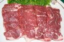 牛ロース焼き肉用(400g+タレ100g)オーストラリア産穀物飼育【焼肉 焼き肉セット バーベキュー BBQ】