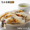 うさぎ 生かき餅豆餅300g×10袋入