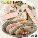 【送料無料】うさぎ 徳用生かき餅500g×20袋入
