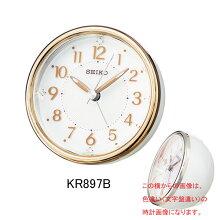 セイコー 目覚まし時計 KR897B電子音アラーム(スヌーズ機能)付きメーカー1年保証 正規品 セイコークロック