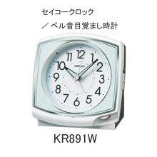 SEIKO 目覚まし時計 KR891W ベル音アラーム(スヌーズ機能)付きメーカー1年保証 セイコークロック株式会社