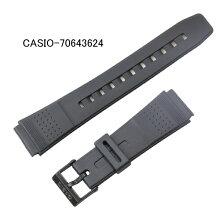 【ネコポス対応可】カシオ腕時計用バンド・ベルト/VDB-101/ABX-21/DB-58W/DB-59W用ウレタン/黒色ブラック(合成ゴム)CASIO部品番号:70643624