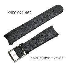 【お取り寄せ商品】腕時計用バンドベルト/カルバンクライン純正K22211-ボールド用カーフ(型押し)/黒ブラックカルバンクライン部品番号:K600.021.462【お取り寄せ商品】