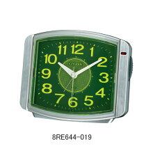 シチズン 目覚まし時計 8RE644-019電子音アラーム(スヌーズ機能)付きメーカー1年保証 正規品 CITIZEN