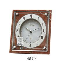 セイコー置き時計 エンブレム HR591H(茶大理石)目覚まし時計(電子音) 電池式・ルミブライト付メーカー1年保証 SEIKO-Clock-EMBLEM-HR591H