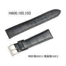 ハミルトン純正バンド・ベルト/ジャズマスター用型押しカーフ/黒色ブラック/時計側20ミリ・尾錠側18ミリ/HAMILTON部品番号:H600.185.103=H600185103