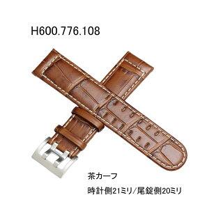 【お取り寄せ商品】腕時計用バンドベルト/ハミルトン純正カーキH776120/H776121/H776220用カーフ/茶ブラウン(白ステッチ)時計側21ミリ尾錠側20ミリHAMILTON部品番号:H600.776.108=H600776108【お取り寄せ商品】