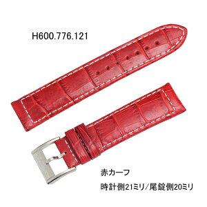 腕時計用バンドベルト/ハミルトン純正カーキネイビーGMT用カーフ/赤レッド(クロコダイル型押し)時計側21ミリ尾錠側20ミリ/HAMILTON部品番号:H600.776.121=H600776121