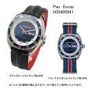 正規品 ハミルトン腕時計 H35405941 パンユーロ(3針モデル)青文字盤/ブラックカーフストラップ(ブルーテキスタイルストラップ付属)…