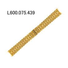 【お取り寄せ商品】腕時計用バンドベルト/ロンジン純正L4.720.2用ステンレスブレスレット金色ゴールド色/時計側18ミリLONGINES部品番号:L600.075.439-L600075439【お取り寄せ商品】
