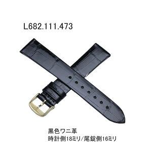 �ڤ������ʡ��ӻ����ѥХ�ɥ٥��/�������饰��饷�å��ʥ���ѥ��?������/���֥�å��������°�˻���¦18�ߥ�/���¦16�ߥ�LONGINES-Band-L682.111.473=L682111473�ڤ������ʡ�