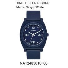 正規品 ニクソン腕時計 NA12483010-00Time Teller P Corp(タイムテラーPコープ)Matte Navy/White(マットネイビー/ホワイト)メーカー2年保証 NIXON 腕時計
