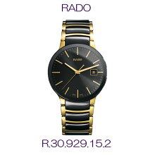正規品 ラドー腕時計 R30.929.15.2セントリックス クォーツ (Lサイズ) CENTRIX メーカー2年保証 RADO-R30929152