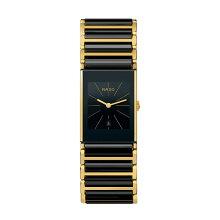 正規品 ラドー腕時計 R20.788.16.2インテグラル(Mサイズ/メンズ) INTEGRAL メーカー2年保証 RADO-R20788162