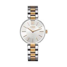 正規品 ラドー腕時計 R22.850.10.3クポール(Mサイズ/メンズ)クォーツメーカー2年保証 RADO- COUPOLE-R22850103