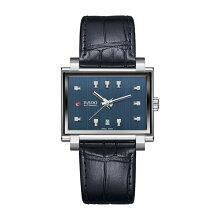 正規品 ラドー腕時計 R33019215(自動巻き)ラドー トラディション1965(世界限定1965本)青色文字盤/濃青色レザーバンドメーカー2年保証 Rado Tradition 1965