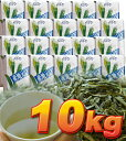 *20 10 kg of 500 g of autumn Japanese tea of ordinary quality bags case set =  9,999 yen Shizuoka kakemono in a tea-ceremony room river tea green tea of medium quality fs2gm